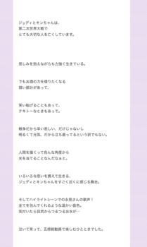 MBH misaki blog.PNG