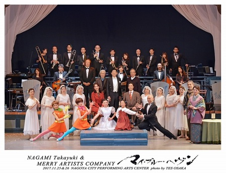 NAGAMI Takayuki & MAC MBH.jpg