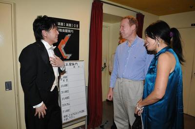 U.S. Consulate Nagoya's Principal Officer & Tak.JPG