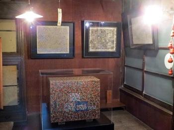 asano private collection1.JPG