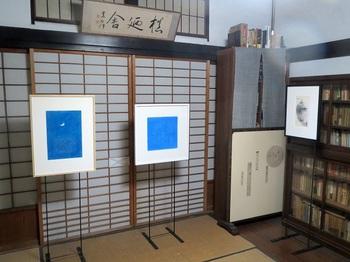 asano private collection11.JPG
