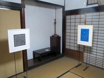 asano private collection12.JPG