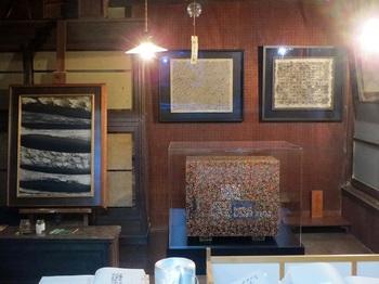 asano private collection3.JPG