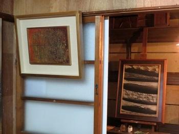 asano private collection4.JPG