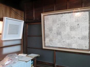 asano private collection5.JPG