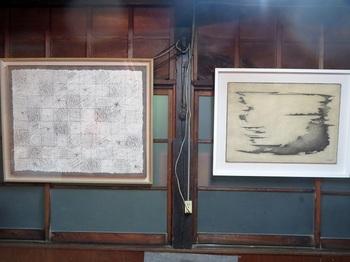 asano private collection6.JPG