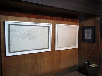 asano private collection7.JPG