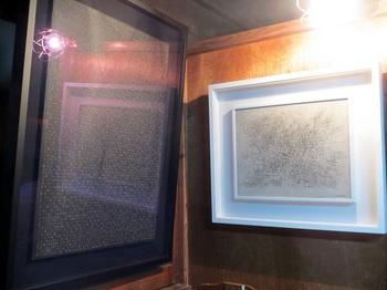 asano private collection9.JPG