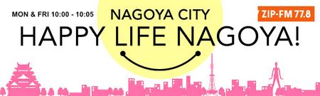 nagoya city happy life 1.jpg